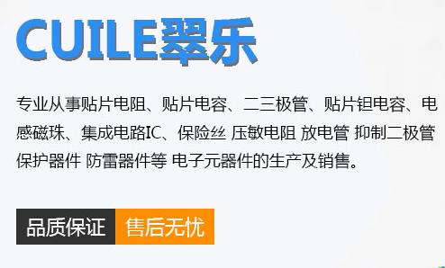 徐州高端TVS抑制价格
