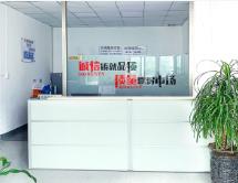 深圳首选陶瓷分方板厂价格实惠