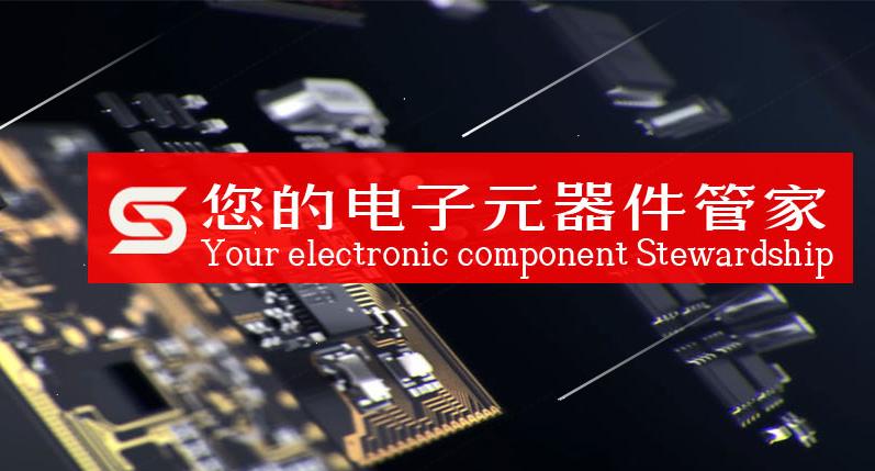 重庆首选STR3A151厂家质量保证