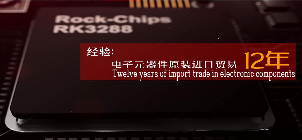 重庆专注MMBZ5231BL厂稳定可靠