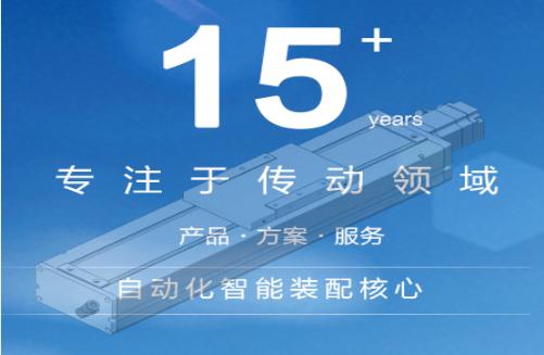 珠海放心BC22-L厂家高效稳定