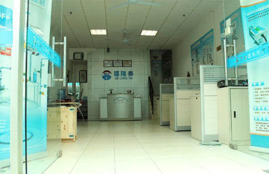 深圳首选DWM2000插入式电磁流量计哪家好正品保障