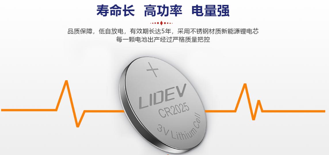 广东定制CR2016价格欢迎咨询