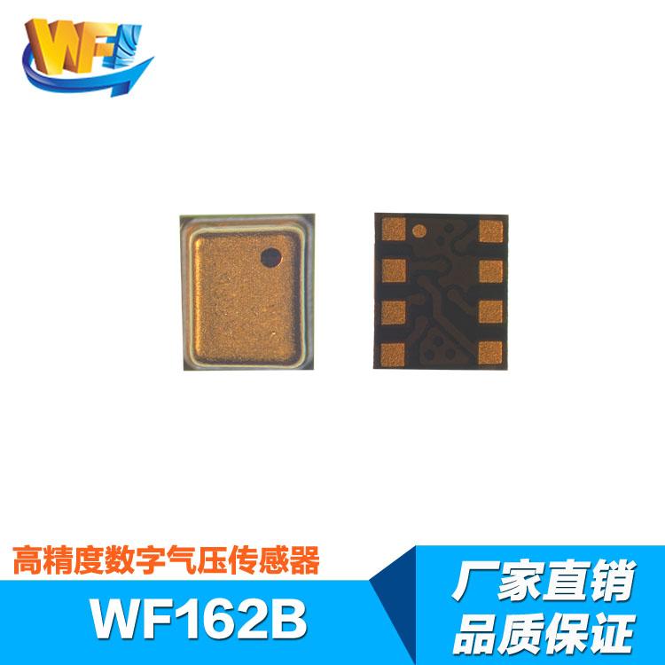 深圳专业遥控锁原厂优质推荐
