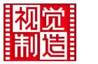 福田优质拍摄物业微电影费用技术一流