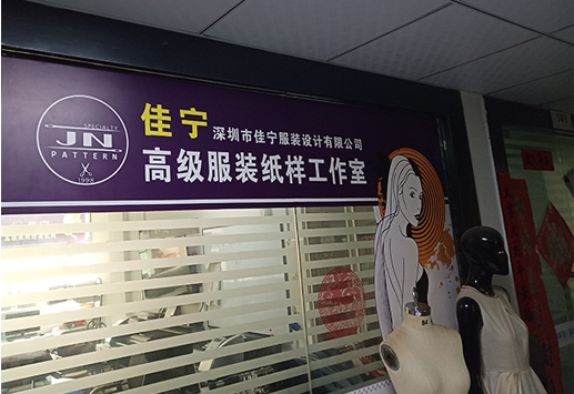 深圳全面服装纸样培训学习需要多长时间先进教学经验