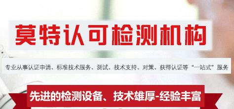 杭州快速申请医疗器械III类注册证办理经验丰富