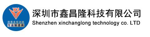 深圳直供TPE除披锋设备技术先进