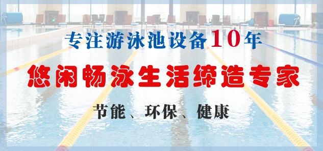 珠海设计泳池喷泉费用信誉保证