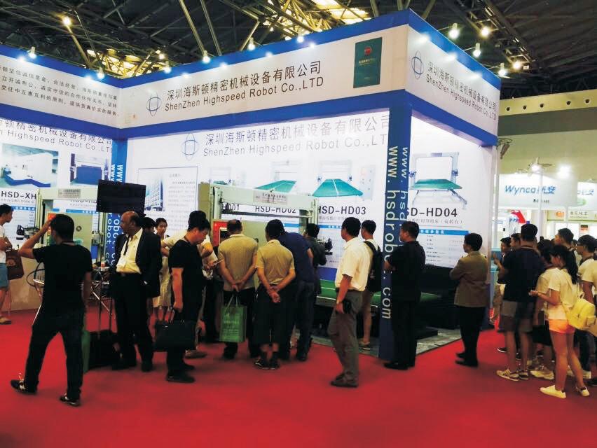 上海定制EVA精密切割机价格服务至上