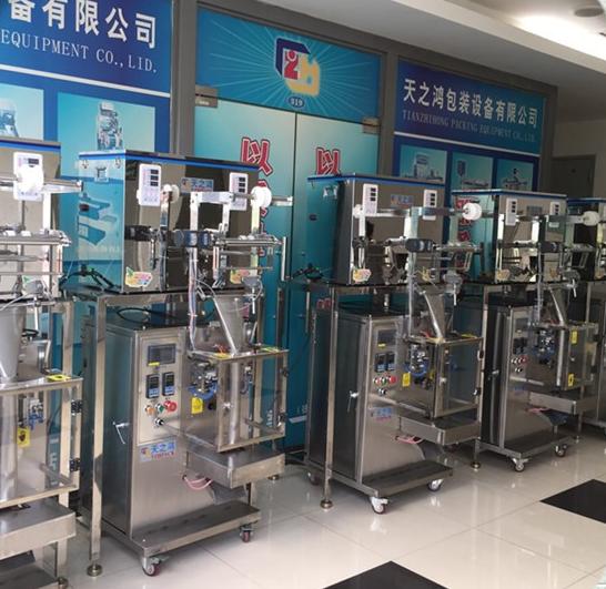 东莞品牌卧式包装机公司质量优异