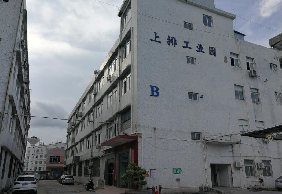 深圳石岩生产不锈钢加工供应商来电咨询
