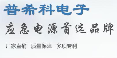 黑龙江批发安科瑞数显电表定制主营电源IC