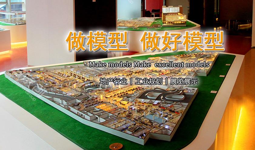 深圳有实力房地产销售模型制作经验丰富
