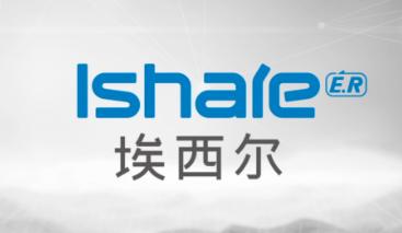 广州专注稼动率提升方案公司种类齐全