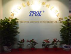 珠海专业电源驱动价格品牌直销