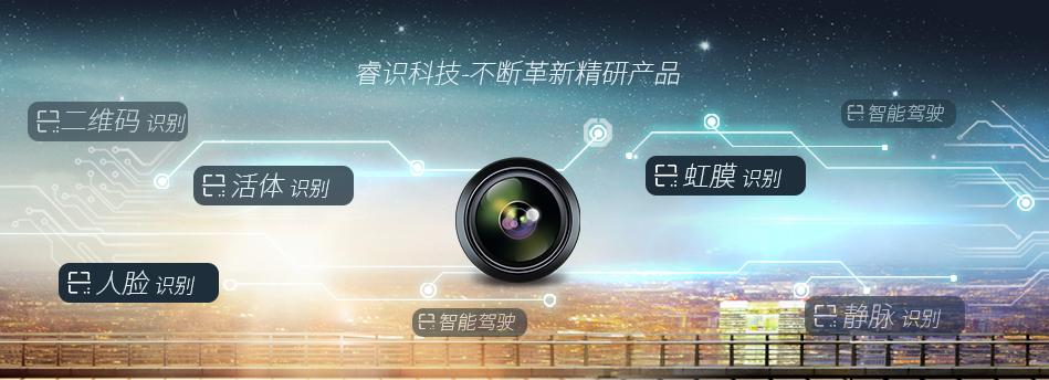 江苏生产宽动态摄像头价格服务取胜