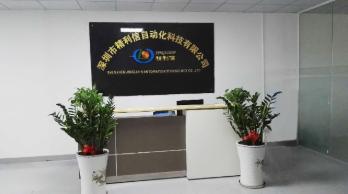 深圳环保铁框注塑自动上料机厂真诚推荐