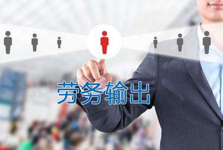 坂田安全人力支援有限公司一流的运营团队