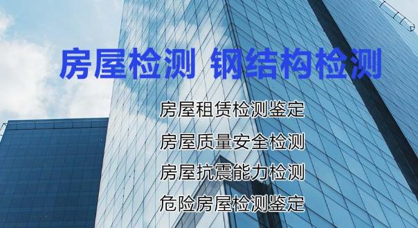 佛山安全酒店开业前检测机构方便快捷