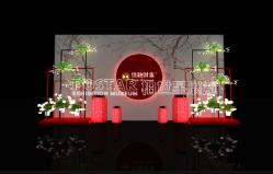 台湾高端钟表展设计公司一站式服务