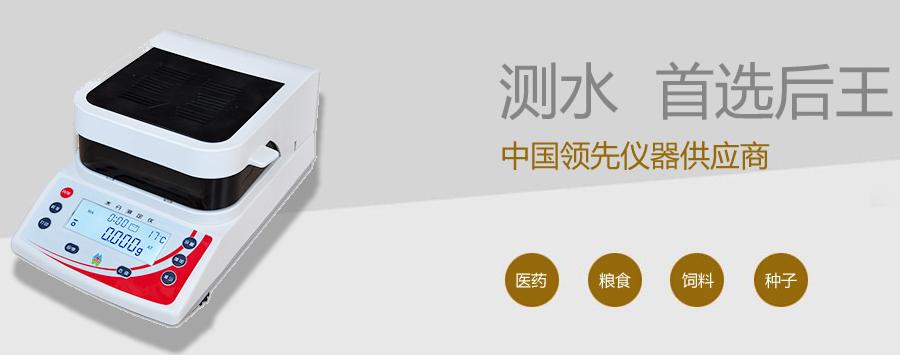 广州正规农药残留快速检测价格售后有保障
