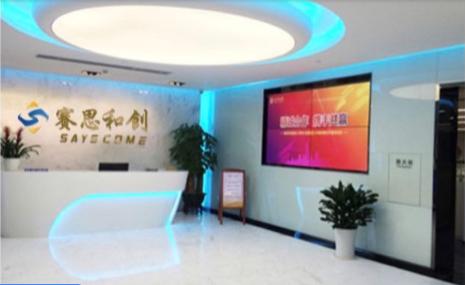 广州可靠软件服务外包测试公司安全性能更好