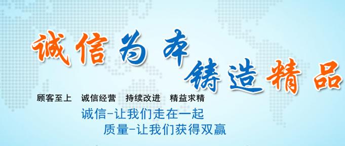 深圳正规废水处理一体化设备品牌质量可靠