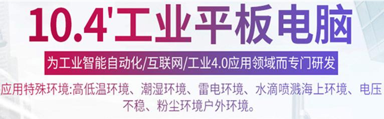 北京质量好研源工业一体机源头厂家质量保障