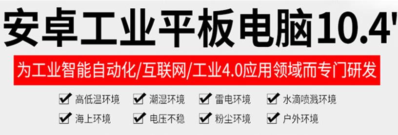 广州稳定车载工业电脑生产厂商个性化服务