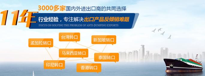 宁波可靠美国双清包税到门公司降低价格