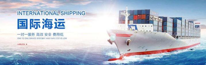 盐城方便泰国CIF价格一对一在线服务