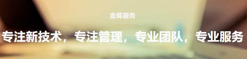 深圳定制数字化加工管理系统开发公司完善售后