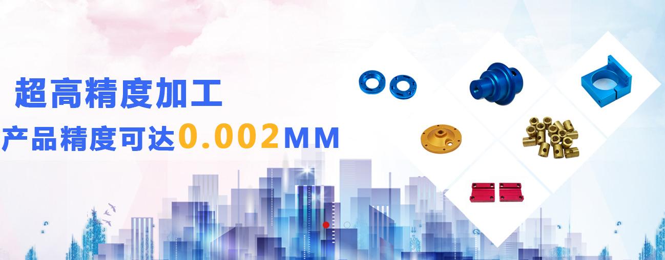 重庆正规cnc数控订做免费咨询