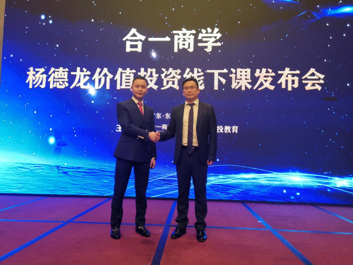 浙江选股公司,黄金分析师教学培训