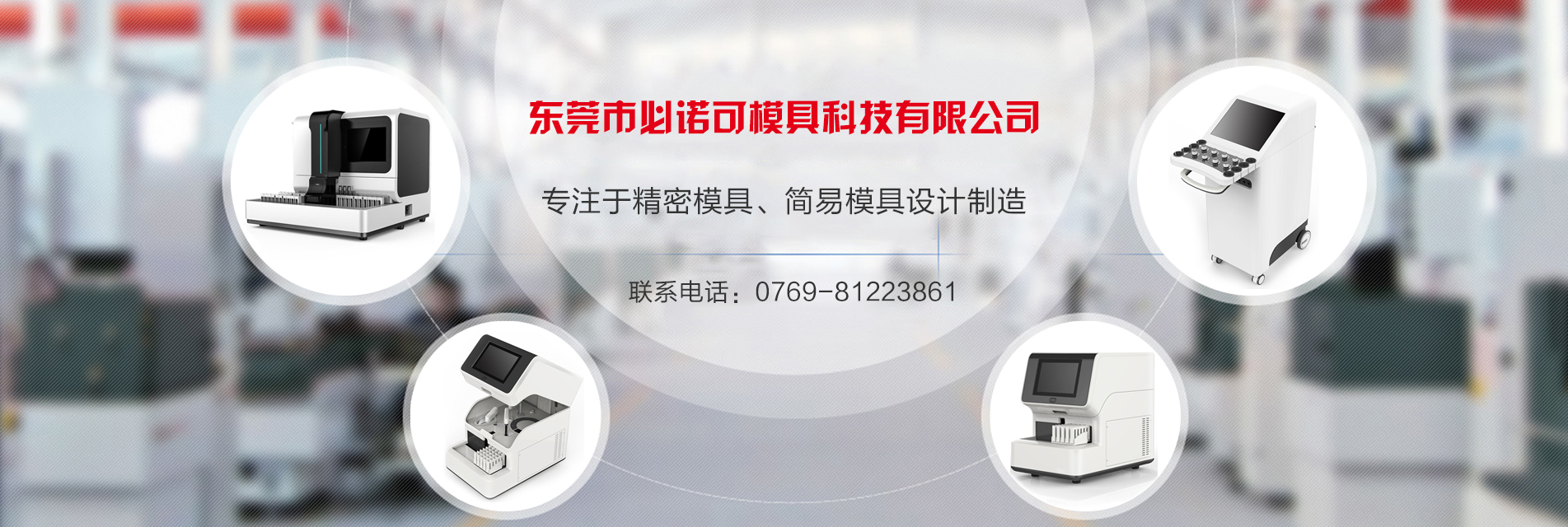 长沙专业设计医疗机箱外壳价格优质推荐