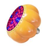吉林智能植物灯全光谱供应商值得信赖