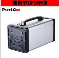 上海220V后备电源生产厂家,220V移动电源供应商