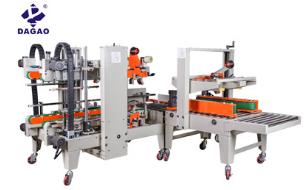 连云港自动缠膜机厂家,转盘缠膜机生产厂家