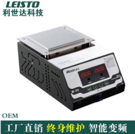 深圳专业自动送锡焊台生产厂家规格齐全
