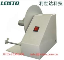 深圳螺丝机公司,无铅锡炉供应商
