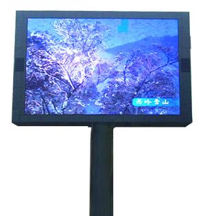 上海室内55寸拼接屏led厂多少钱一平