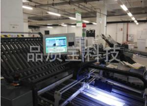 惠州视觉方案仪,错页检测公司