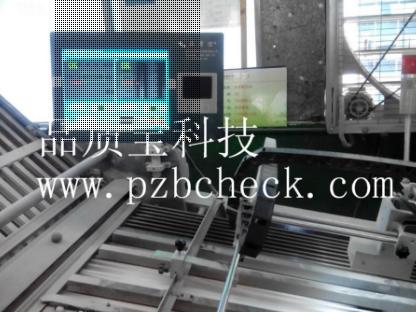 东莞配页机检测仪,ccd在线检测设备公司