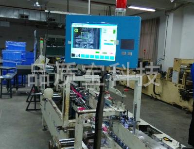 惠州视觉图像检测仪,视觉定位公司