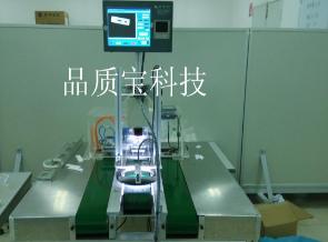 东莞手机logo检测仪,机器视觉检测公司