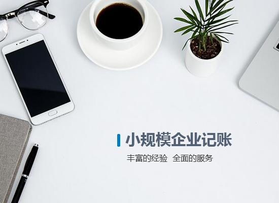 深圳免费公司注册中介价格当天急速递交