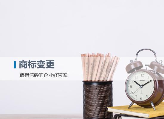 海外申请一般纳税人代理报税价格注意事项