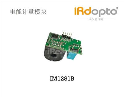 江苏智能JJG1148采购使用特点分析