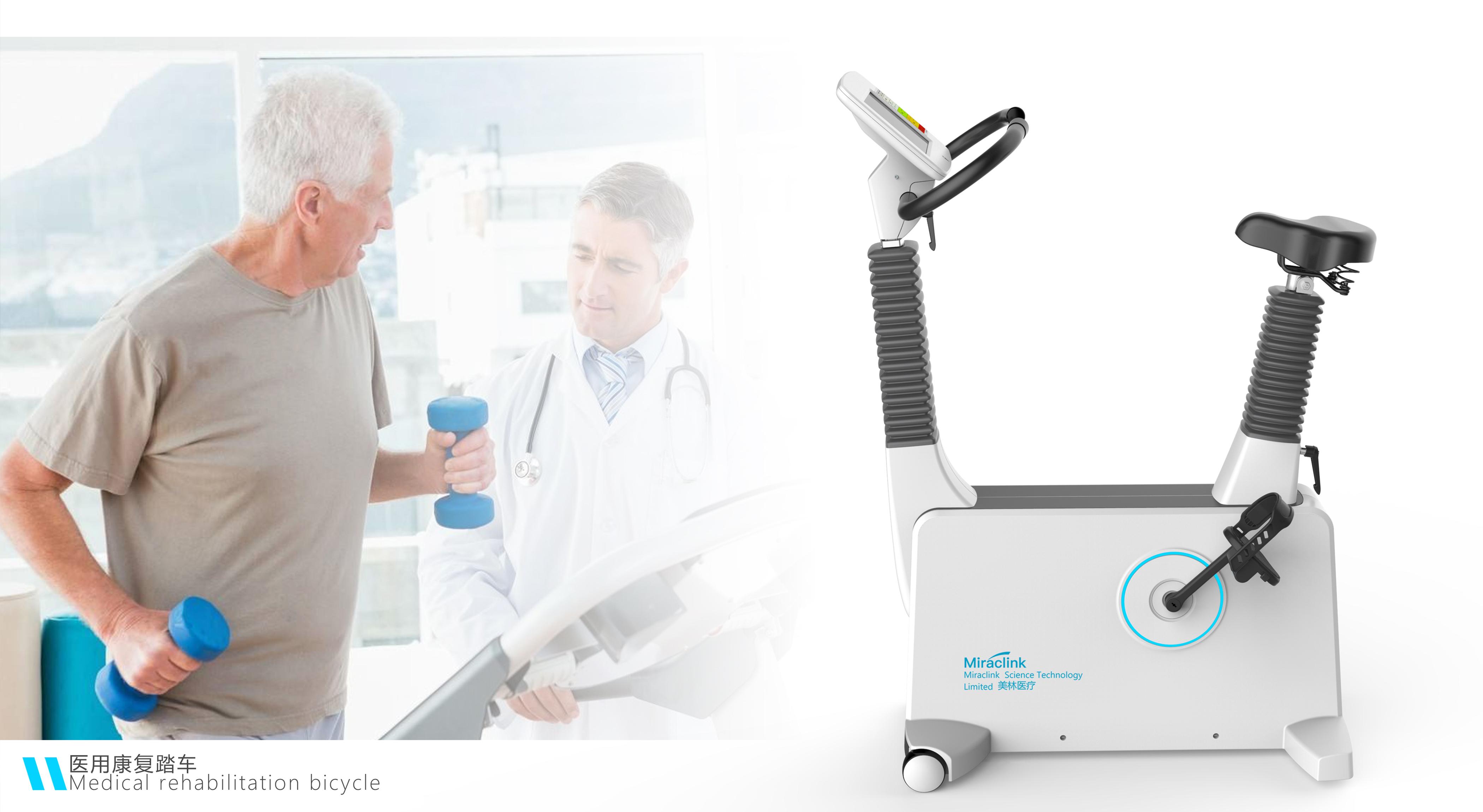 北京生化诊断仪器设计,穿戴医疗产品设计